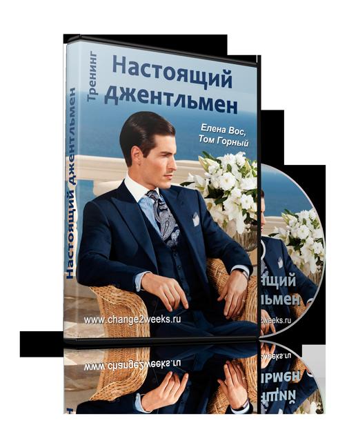 gentleman-dvd